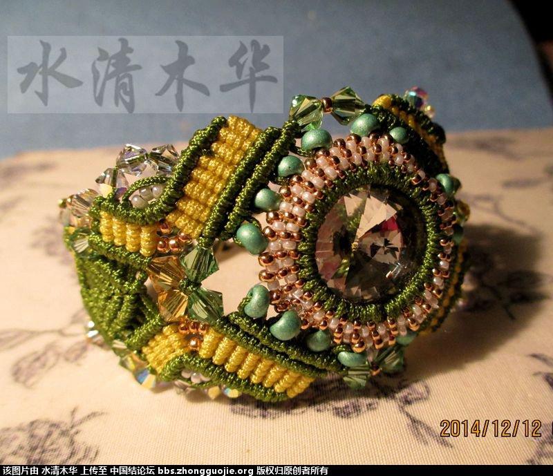中国结论坛 [水清木华作品]33-结艺串珠手链-豪华版 豪华版,串珠 作品展示 232105lhl5jex68kjh3w72