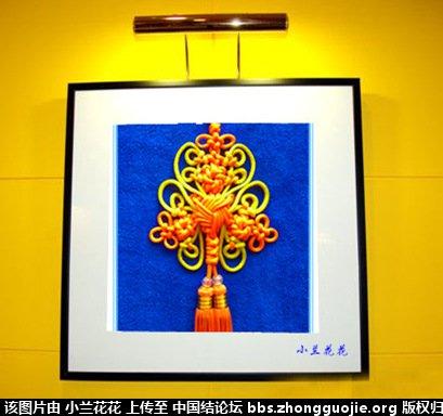 中国结论坛 小兰花花个人作品集 兰花花,作品集 作品展示 2006562shooodm12zos9oo