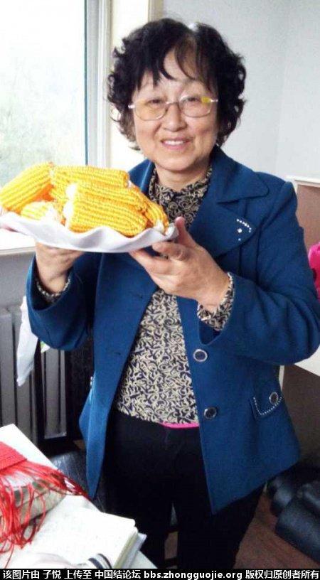 中国结论坛 发点玉米大家品尝 玉米 作品展示 0918335q68uc5con8amuhn