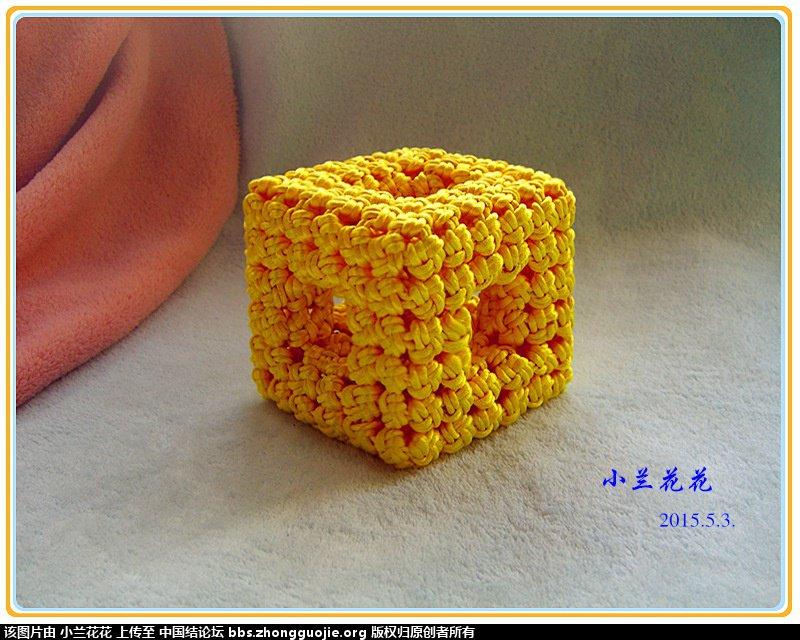 中国结论坛 冰花结立体组合——正方形六面体通透之美 正方体,镂空,正方形 作品展示 193818212zd5cvm556gmgq