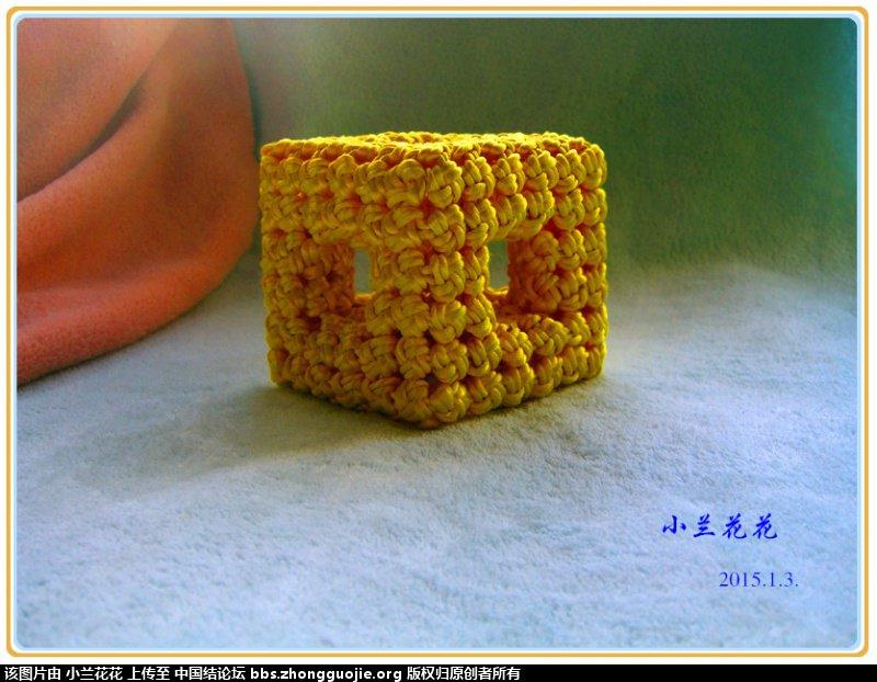 中国结论坛 冰花结立体组合——正方形六面体通透之美 正方体,镂空,正方形 作品展示 193844suuuz8deeute68hu