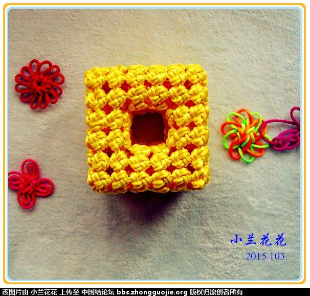 中国结论坛 冰花结立体组合——正方形六面体通透之美 正方体,镂空,正方形 作品展示 193923bdl9tu883938y8d8