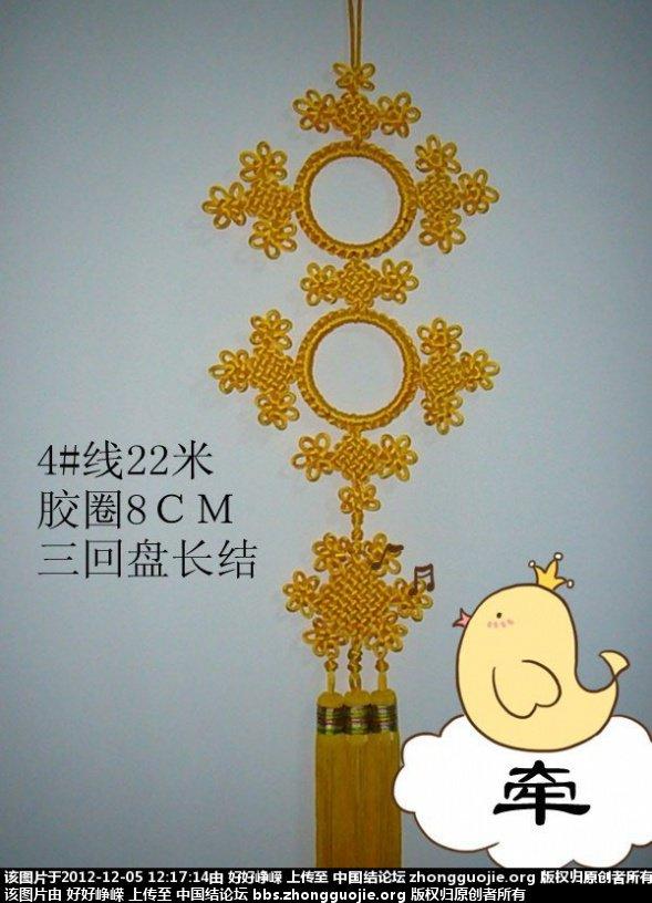 中国结论坛 秀秀最近几年编的中国作品 中国 作品展示 215036lvlvlc8lelonnrld