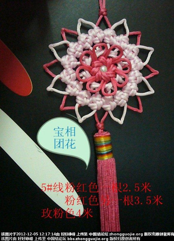 中国结论坛 秀秀最近几年编的中国作品 中国 作品展示 215041hwvivjstzzznwirt