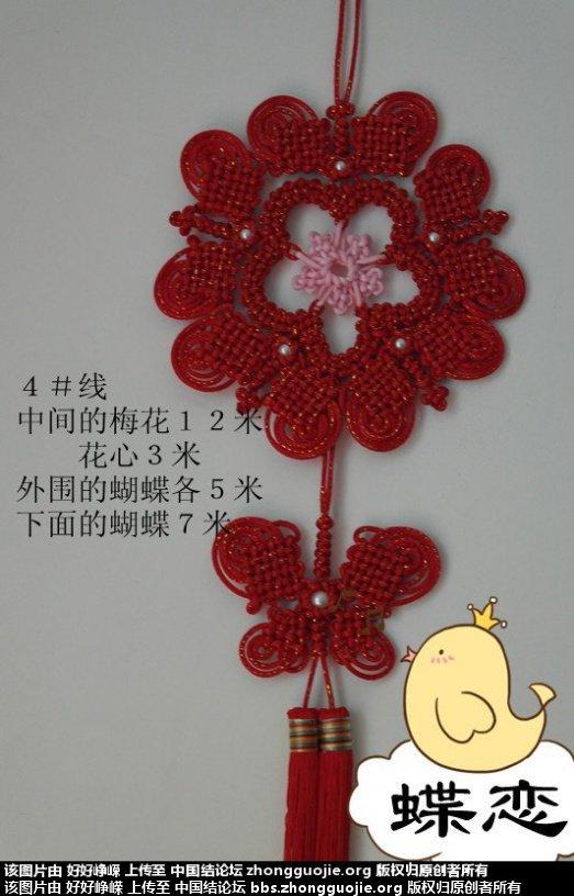 中国结论坛 秀秀最近几年编的中国作品 中国 作品展示 215052vy9ihfr99v4488zy