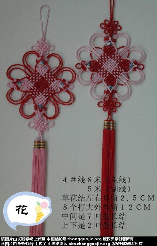 中国结论坛 秀秀最近几年编的中国作品 中国 作品展示 215054p74r0r2owqgg6kvw