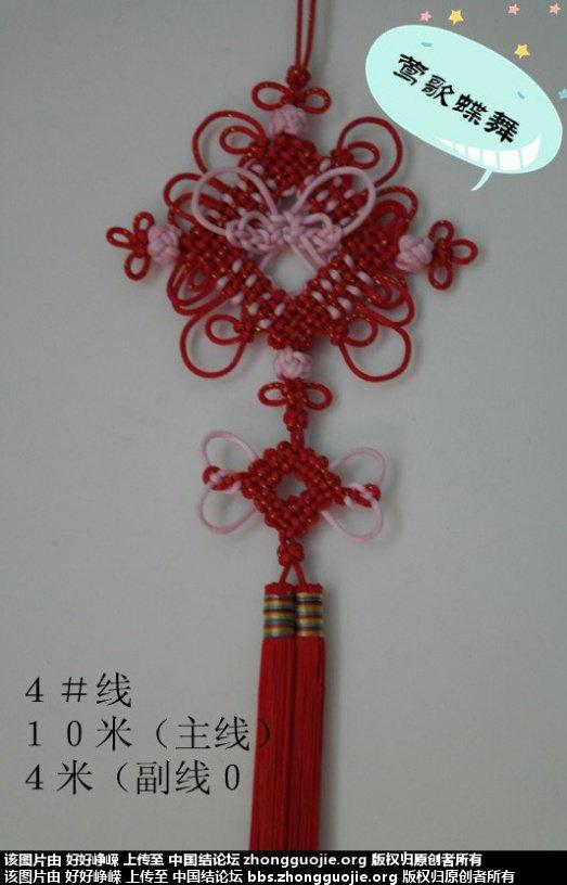 中国结论坛 秀秀最近几年编的中国作品 中国 作品展示 2150578lwdwigagd8c8wcz