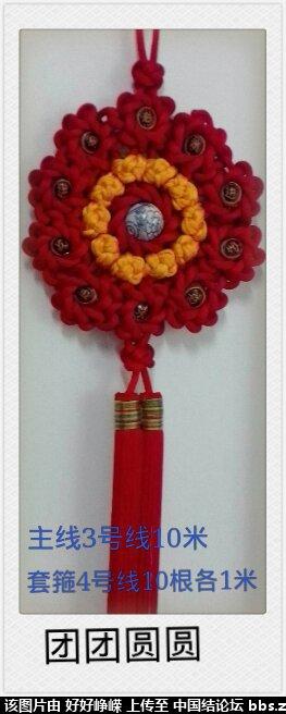 中国结论坛 秀秀最近几年编的中国作品 中国 作品展示