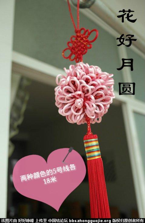中国结论坛 秀秀最近几年编的中国作品 中国 作品展示 215121spqn9axwmvsxtqah