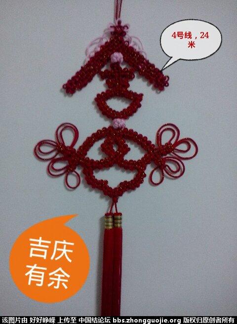 中国结论坛 秀秀最近几年编的中国作品 中国 作品展示 215126k8ntudm7mdakkarm