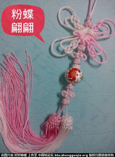 中国结论坛 秀秀最近几年编的中国作品 中国 作品展示 2151350olhgnnh7ol61uul