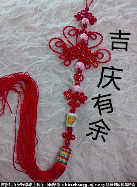 中国结论坛 秀秀最近几年编的中国作品 中国 作品展示 215144mmjxbcbk1bxcmlm1