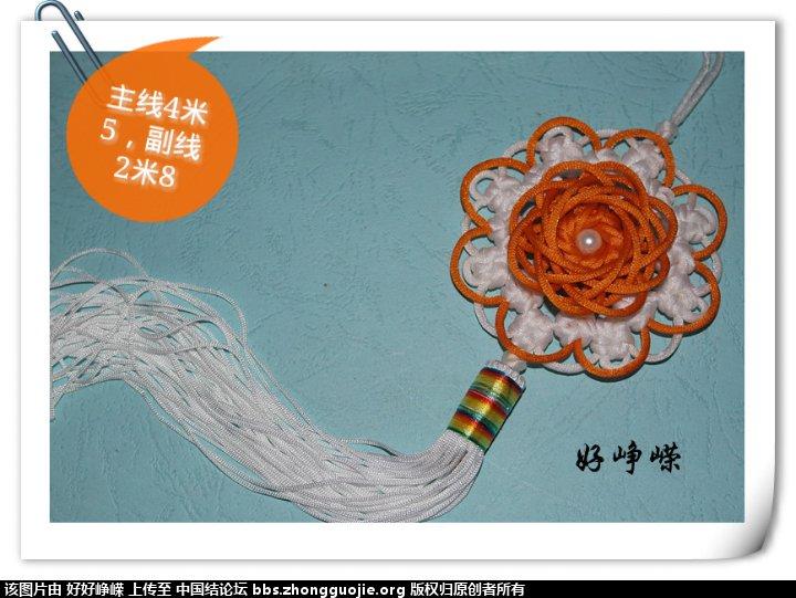 中国结论坛 秀秀最近几年编的中国作品 中国 作品展示 2152474eg5q7ueob6neuu4
