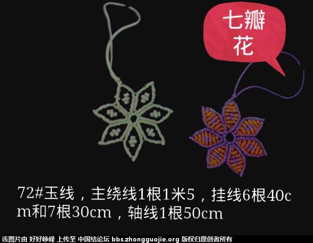 中国结论坛 秀秀最近几年编的中国作品 中国 作品展示 215257zg1glxn4083fegog