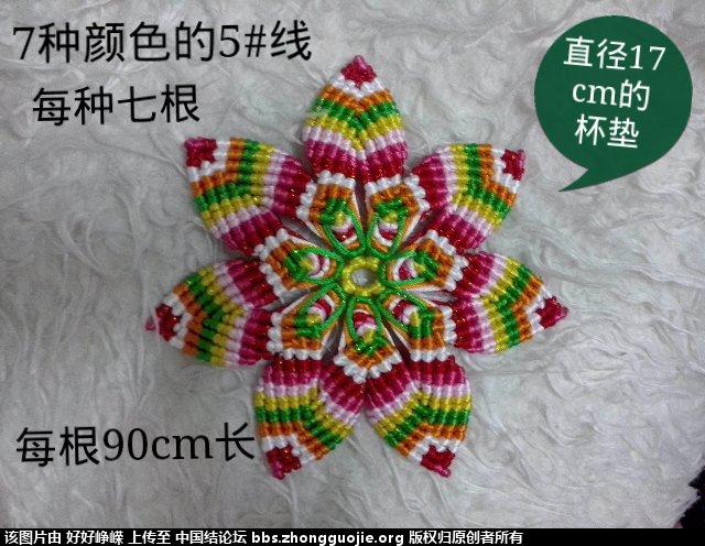 中国结论坛 秀秀最近几年编的中国作品 中国 作品展示 2153130u8h33cvhlylz3lw
