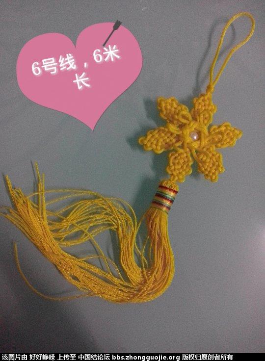 中国结论坛 秀秀最近几年编的中国作品 中国 作品展示 215354eg84wc8jccb5y7cx