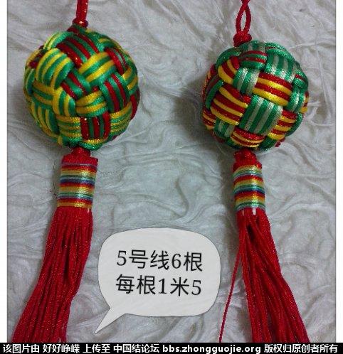 中国结论坛 秀秀最近几年编的中国作品 中国 作品展示 215402si887nu8o55ut7p4
