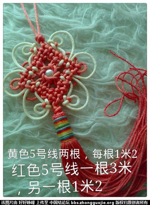 中国结论坛 秀秀最近几年编的中国作品 中国 作品展示 2154158611g8g5ge8oqjzj