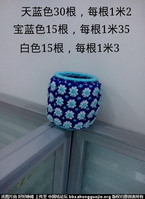中国结论坛 秀秀最近几年编的中国作品 中国 作品展示 215451g7r4ehkdr0srr7rr