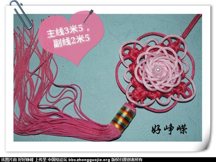 中国结论坛 秀秀最近几年编的中国作品 中国 作品展示 215552xvbug82768z8vd7x