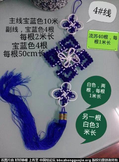 中国结论坛 秀秀最近几年编的中国作品 中国 作品展示 223912ncmotpvvc6r1pktp