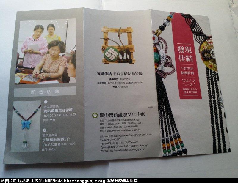 中国结论坛   视频教程区 2202242n79gx7nzobcx3yb