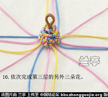 中国结论坛 六瓣花柱 包饰  兰亭结艺 172744q3czd9plol73lpu7