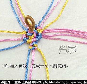 中国结论坛 六瓣花柱 包饰  兰亭结艺 172746mffml773e9whbdfd