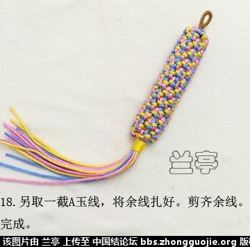 中国结论坛 六瓣花柱 包饰  兰亭结艺 172844wh7bakyh5w2hankv
