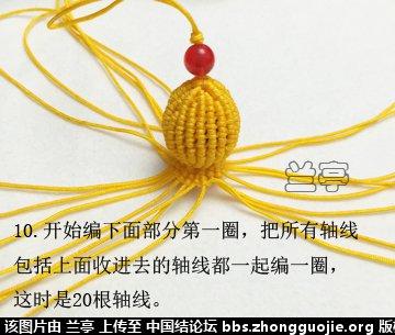 中国结论坛 小葫芦(补充图片) 图片,博客,记录 兰亭结艺 181819ziu7i7jxit11u22t