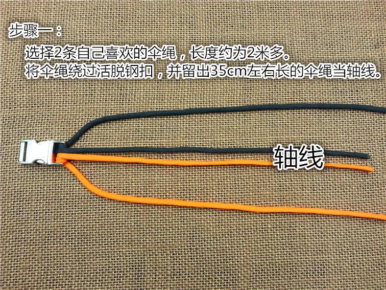 中国结论坛 DIY 伞绳手链 鱼骨编法 详细图解 手链 图文教程区 173612qsv2cgq69q7cy2lt