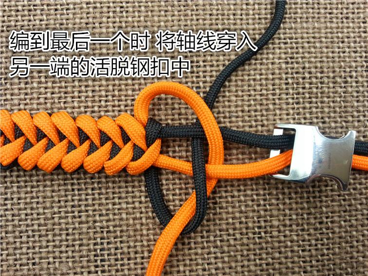 中国结论坛 DIY 伞绳手链 鱼骨编法 详细图解 手链 图文教程区 173849g2v7f33fqc0qvf7y