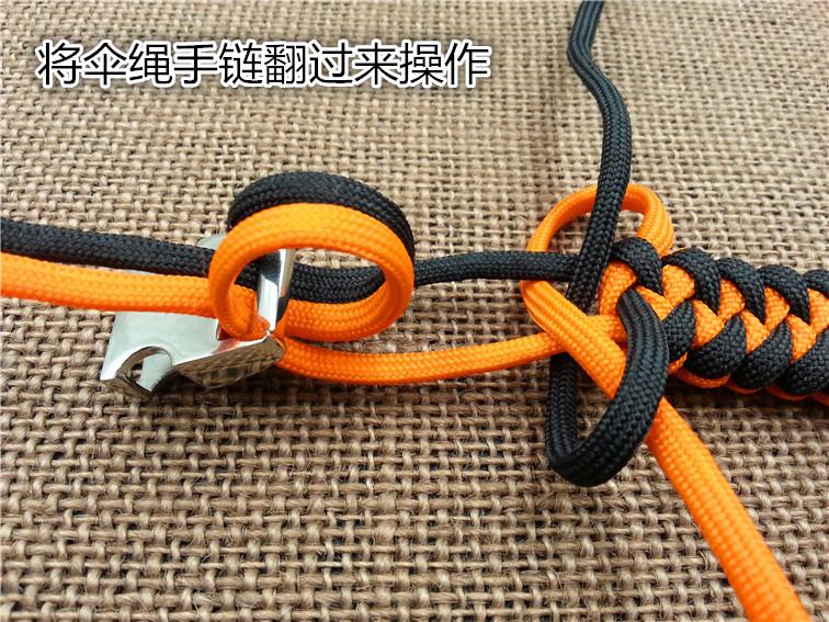 中国结论坛 DIY 伞绳手链 鱼骨编法 详细图解 手链 图文教程区 173856qv7q76qm84xsvnhf