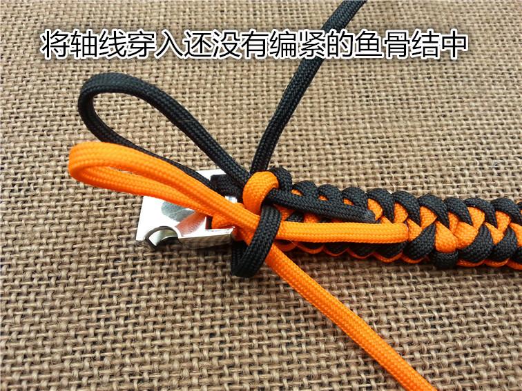 中国结论坛 DIY 伞绳手链 鱼骨编法 详细图解 手链 图文教程区 173903ybxy4564byuaoey6