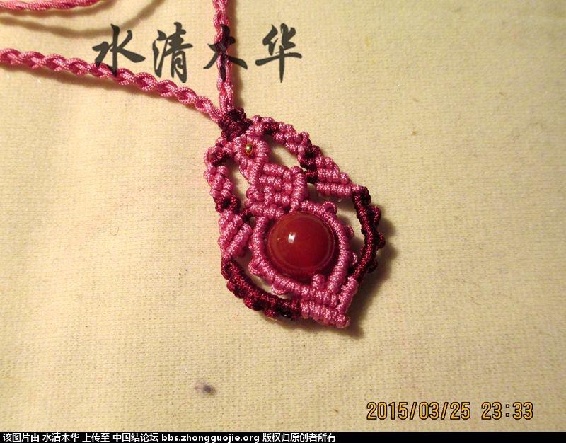 中国结论坛 [水清木华作品]40-一颗大珠子做的吊坠 项链,吊坠 作品展示 082136v8nc9up86ulzs99p