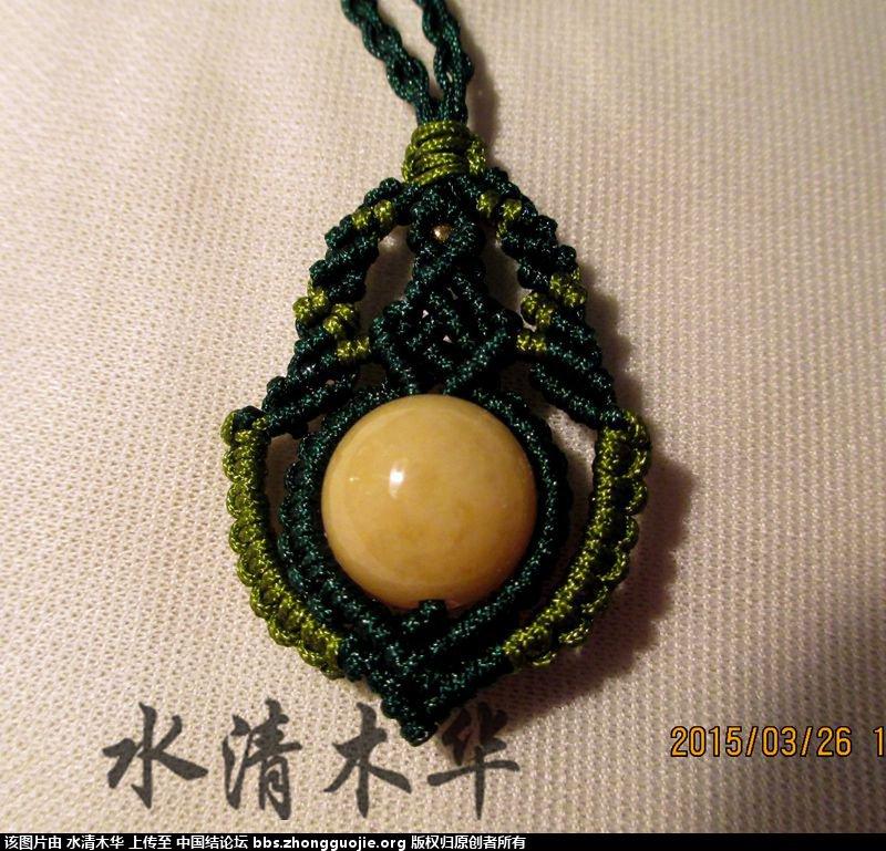 中国结论坛 [水清木华作品]40-一颗大珠子做的吊坠 项链,吊坠 作品展示 0821377qmerk869ykz2ikq