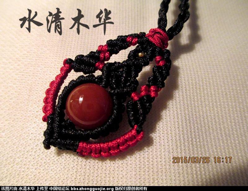 中国结论坛 [水清木华作品]40-一颗大珠子做的吊坠 项链,吊坠 作品展示 0821380m70br211a2ypk01