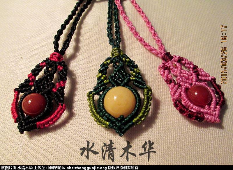 中国结论坛 [水清木华作品]40-一颗大珠子做的吊坠 项链,吊坠 作品展示 082139x00eq59eddqdc0ld