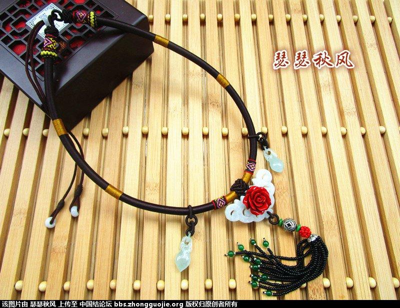 中国结论坛 学做的第一个项圈饰品 饰品,项圈 作品展示 09572972bkja2jmzkb1md7