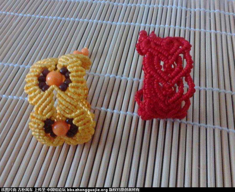 中国结论坛 女儿的手链  作品展示 203306qmcepz4mw8fplpbp