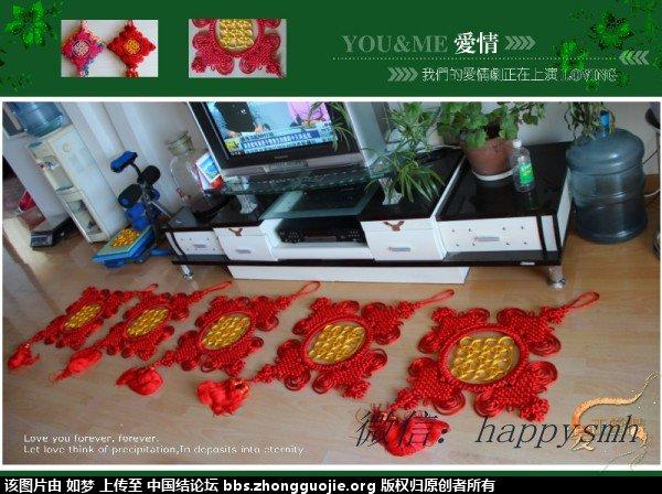 中国结论坛 如梦的作业集 如梦 作品展示 102057nl8q7f1azbyffdi7