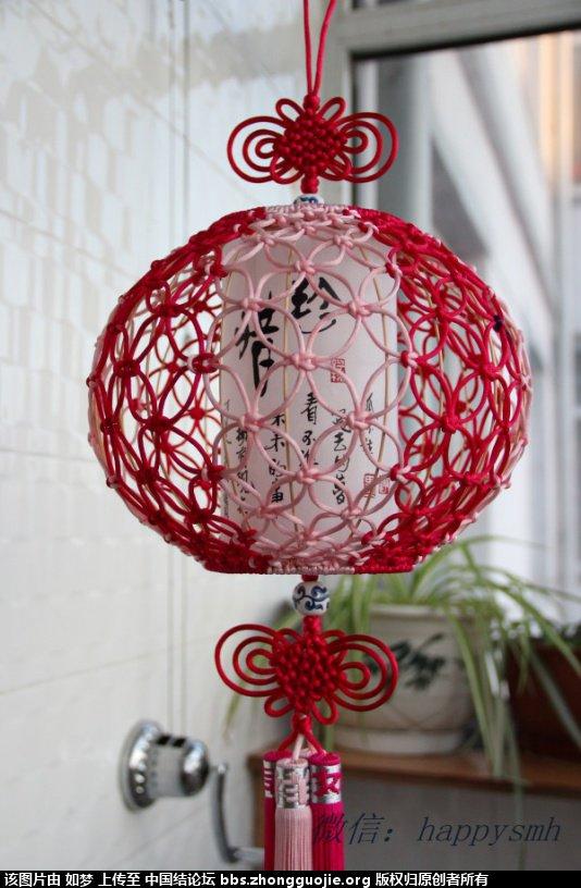 中国结论坛 如梦的作业集 如梦 作品展示 102059fxdd3oao7oggfofd