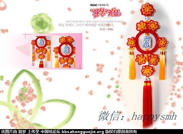 中国结论坛 如梦的作业集 如梦 作品展示 102101xzlxxngjgxx70llo