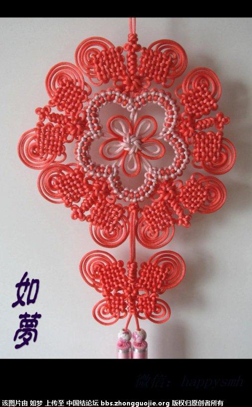 中国结论坛 如梦的作业集 如梦 作品展示 1021080bobxv90dooo9bco
