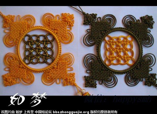 中国结论坛 如梦的作业集 如梦 作品展示 102110ajcz68yzju83b86j
