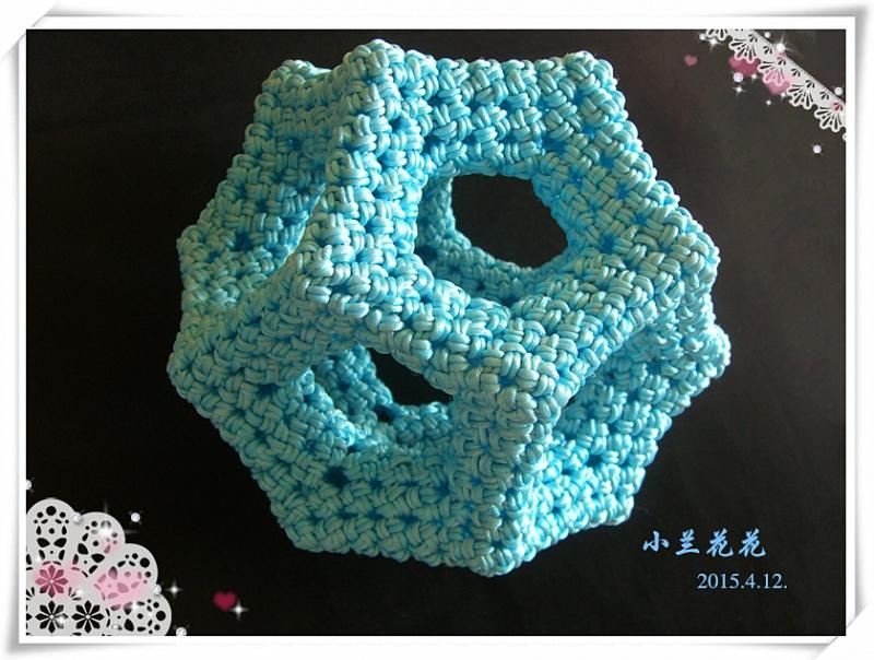 中国结论坛 开心老师,我来交作业了(镂空多面体) 漂亮好看的中国结图片,中国结图片,中国结作品 作品展示 224703qu1uuuipux1ecpiq