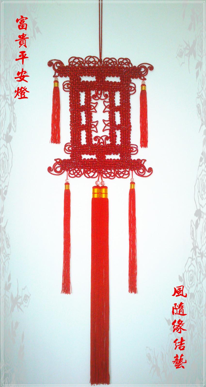 中国结论坛 富贵平安灯----创意作品三周年纪念 平安,创意 作品展示 122438dkl3lq3elnkqnfu1
