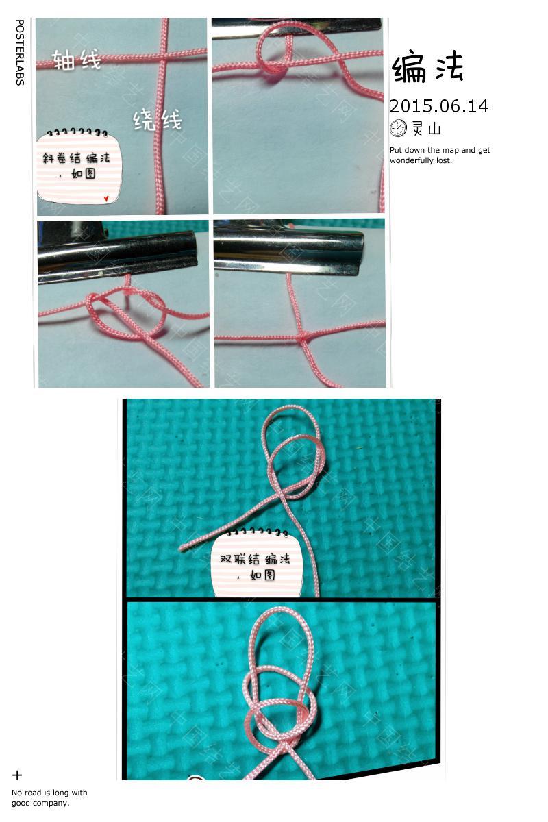中国结论坛 小粽子~学习而制作的教程  立体绳结教程与交流区 183602lpquppttcp7itncn