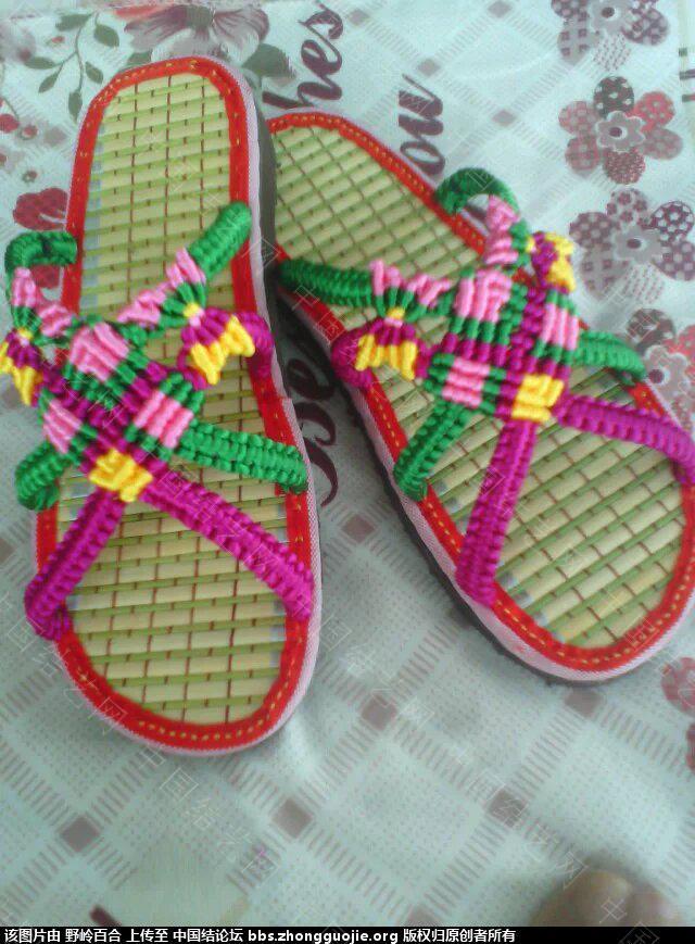 中国结论坛 仿制的两款拖鞋 拖鞋 作品展示 161623kqupbjzhqupud8hj
