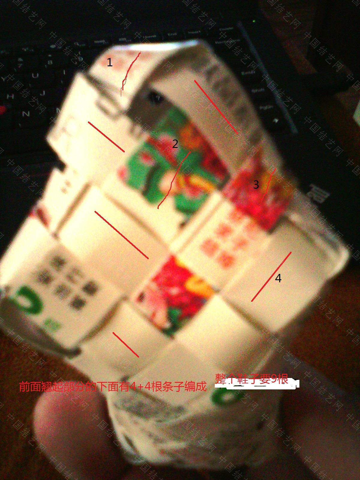 中国结论坛   图文教程区 165544cf4ljcf6y2fkylc2